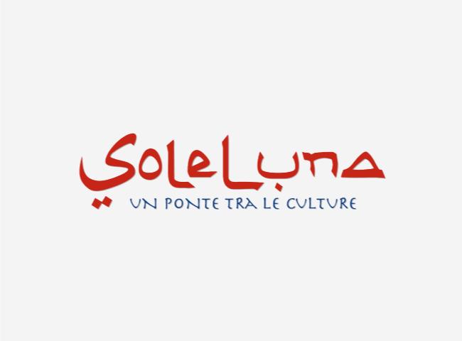 ALGERIA | BLA CINIMA