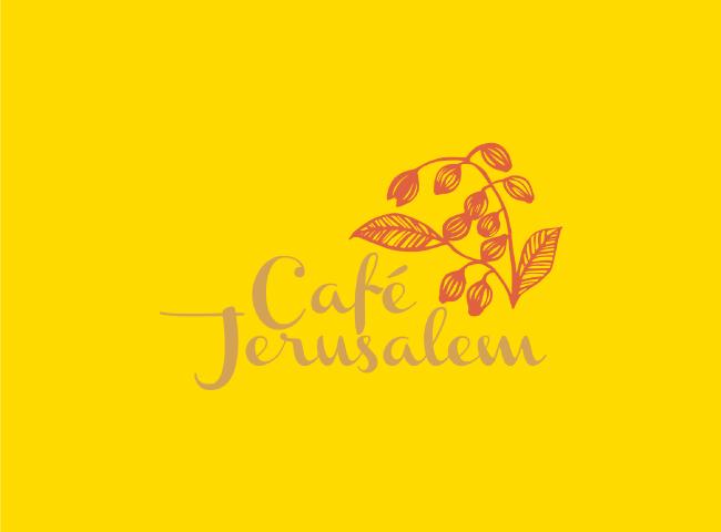 CAFE' JERUSALEM